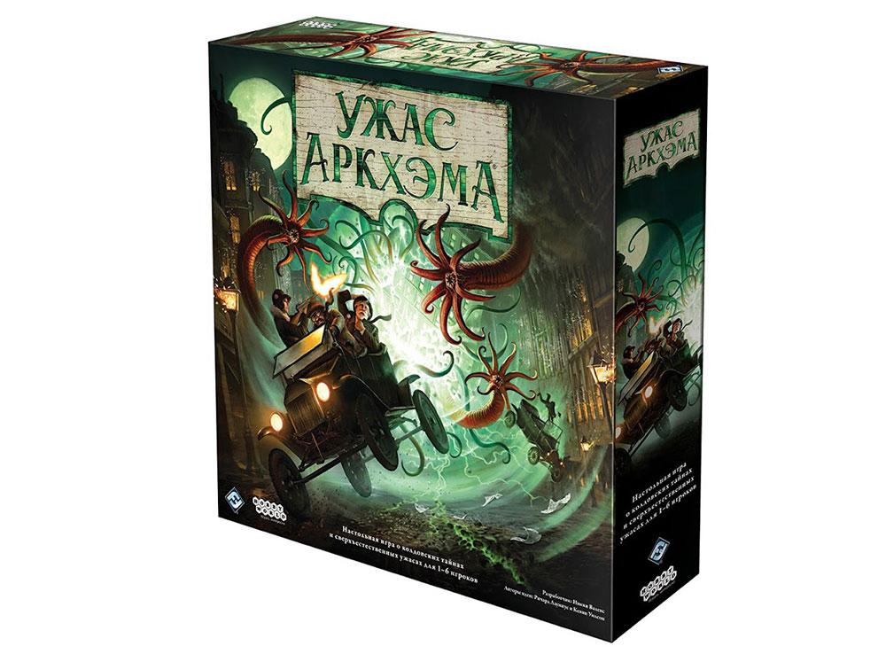 Коробка настольной игры Ужас Аркхэма (Arkham Horror)