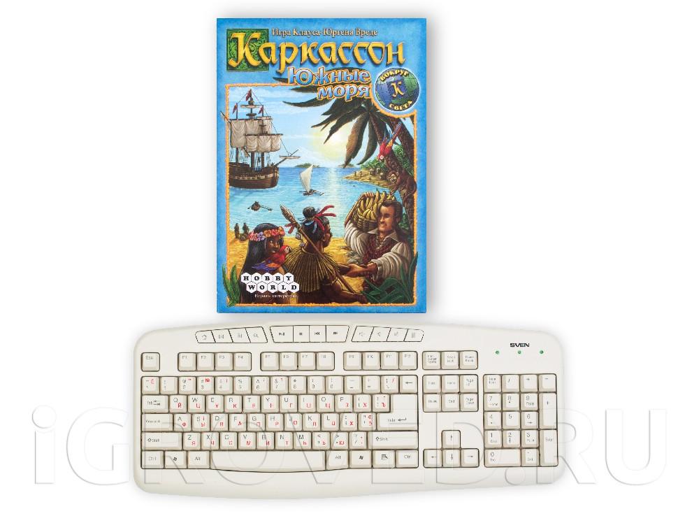 Коробка настольной игры Каркассон. Южные моря в сравнении с клавиатурой