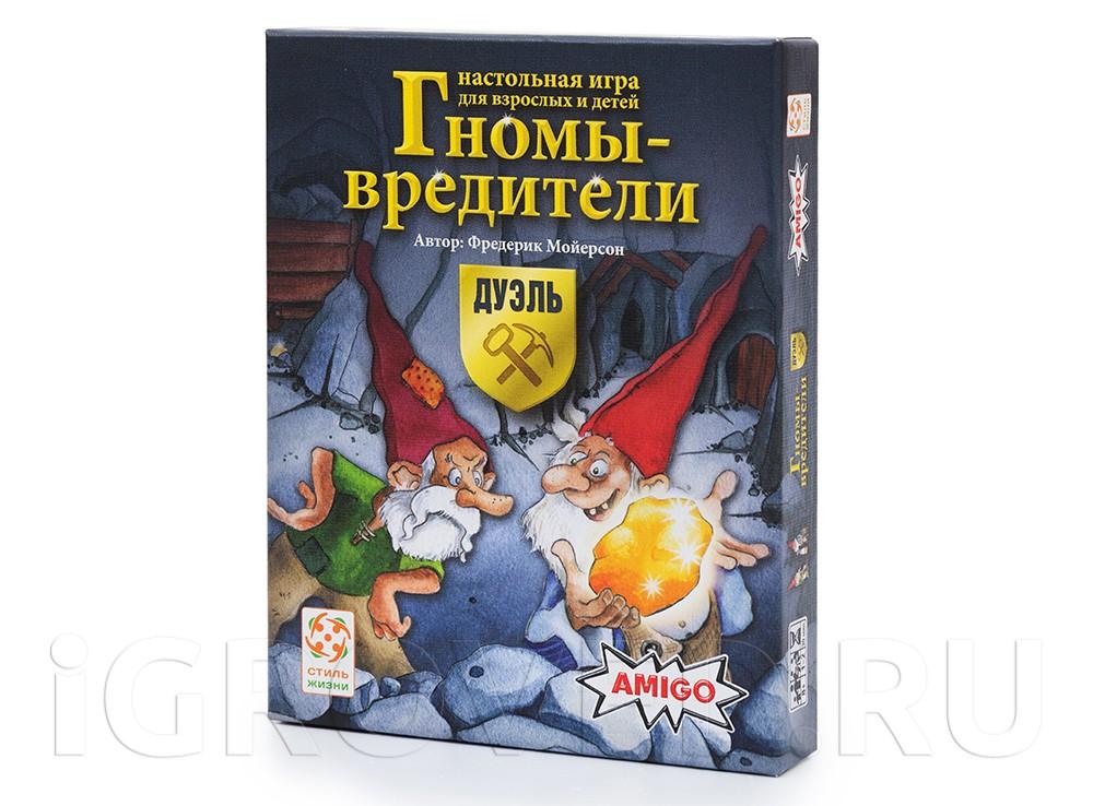 Коробка настольной игры Гномы-вредители: Дуэль