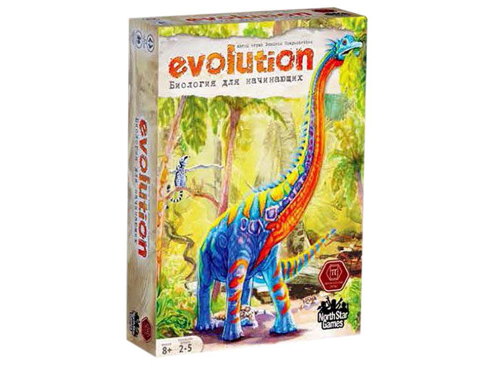Коробка настольной игры Эволюция. Биология для начинающих (дополнение)