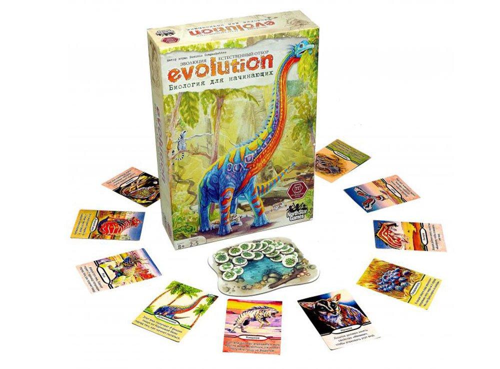 Коробка и компоненты настольной игры Эволюция. Биология для начинающих (дополнение)