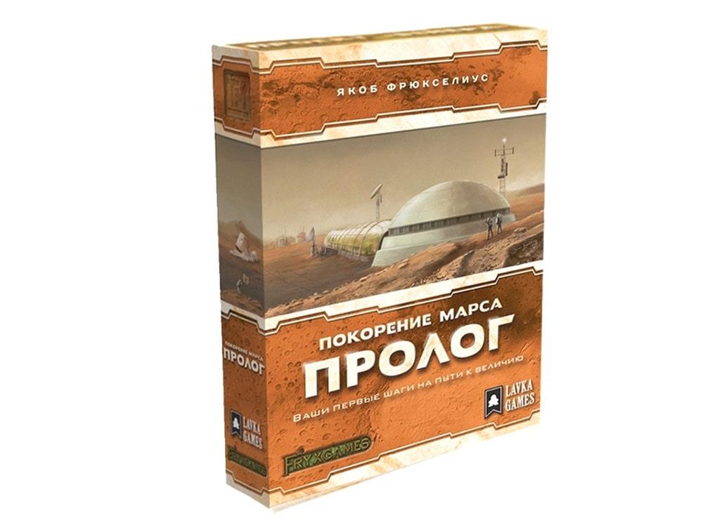Коробка настольной игры Покорение Марса: Пролог