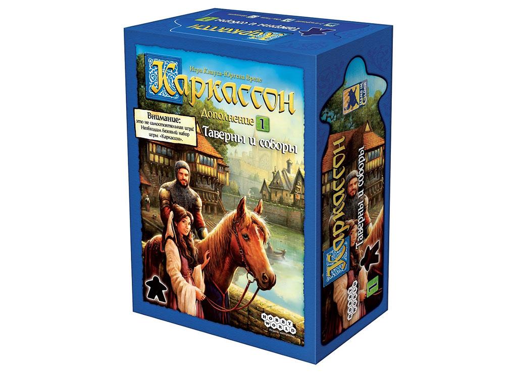 Коробка настольной игры Каркассон: Таверны и Соборы (Inns and Cathedrals, дополнение)