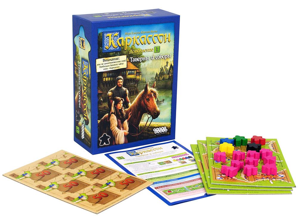 Коробка и компоненты настольной игры Каркассон: Таверны и Соборы (Inns and Cathedrals, дополнение)