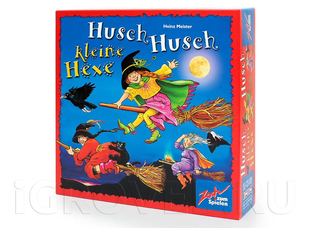 Коробка настольной игры Маленькие Ведьмочки (Husch Husch kleine Hexe)
