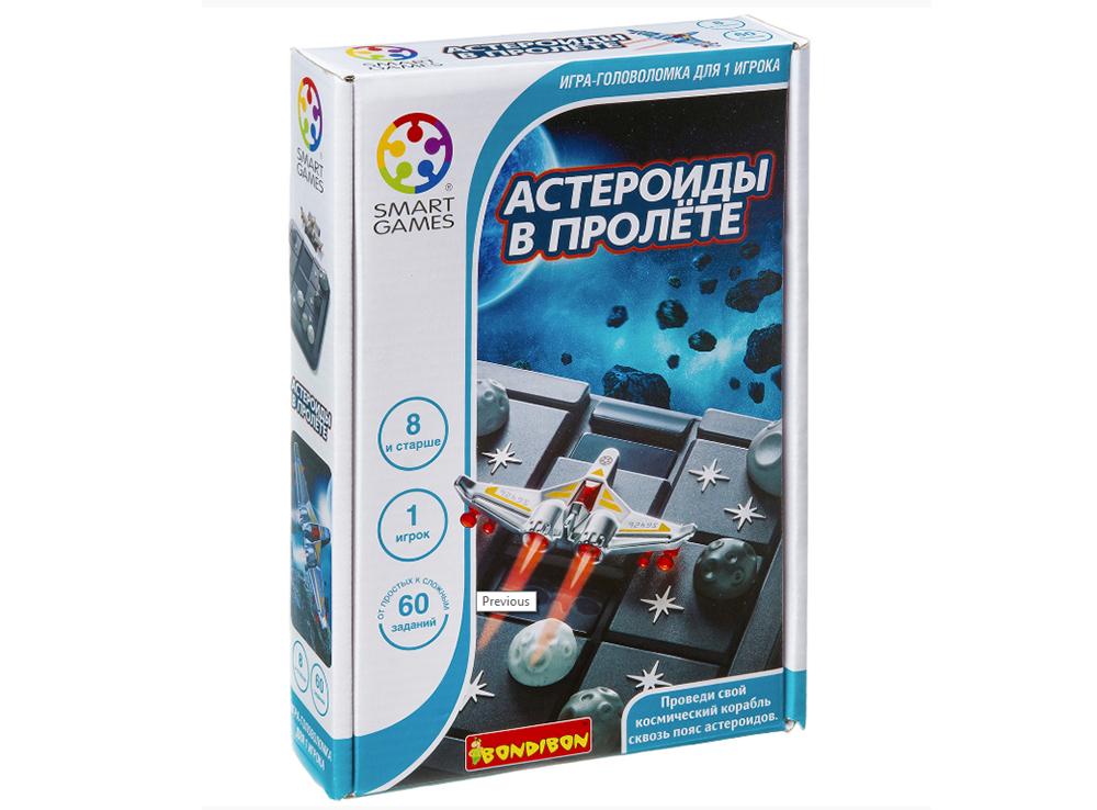 Коробка настольной игры-головоломки Астероиды в пролёте