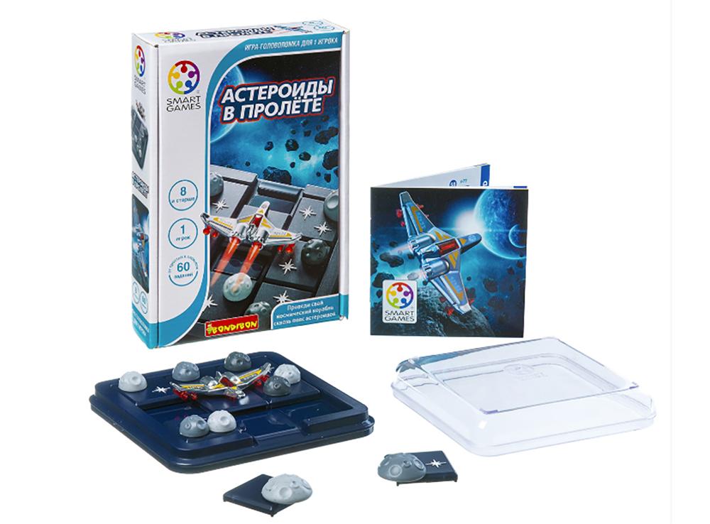 Компоненты настольной игры-головоломки Астероиды в пролёте