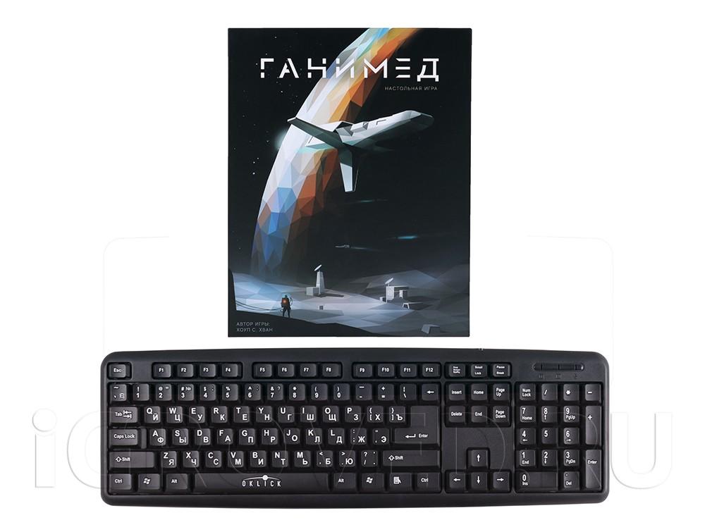 Коробка настольной игры Ганимед в сравнении с клавиатурой