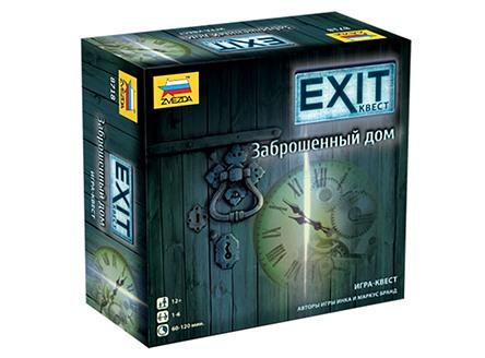 Коробка настольной игры Exit. Заброшенный дом