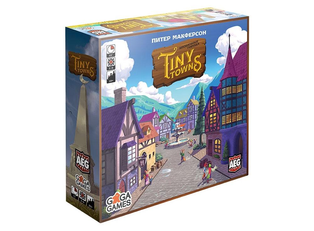 Коробка настольной игры Крошечные города