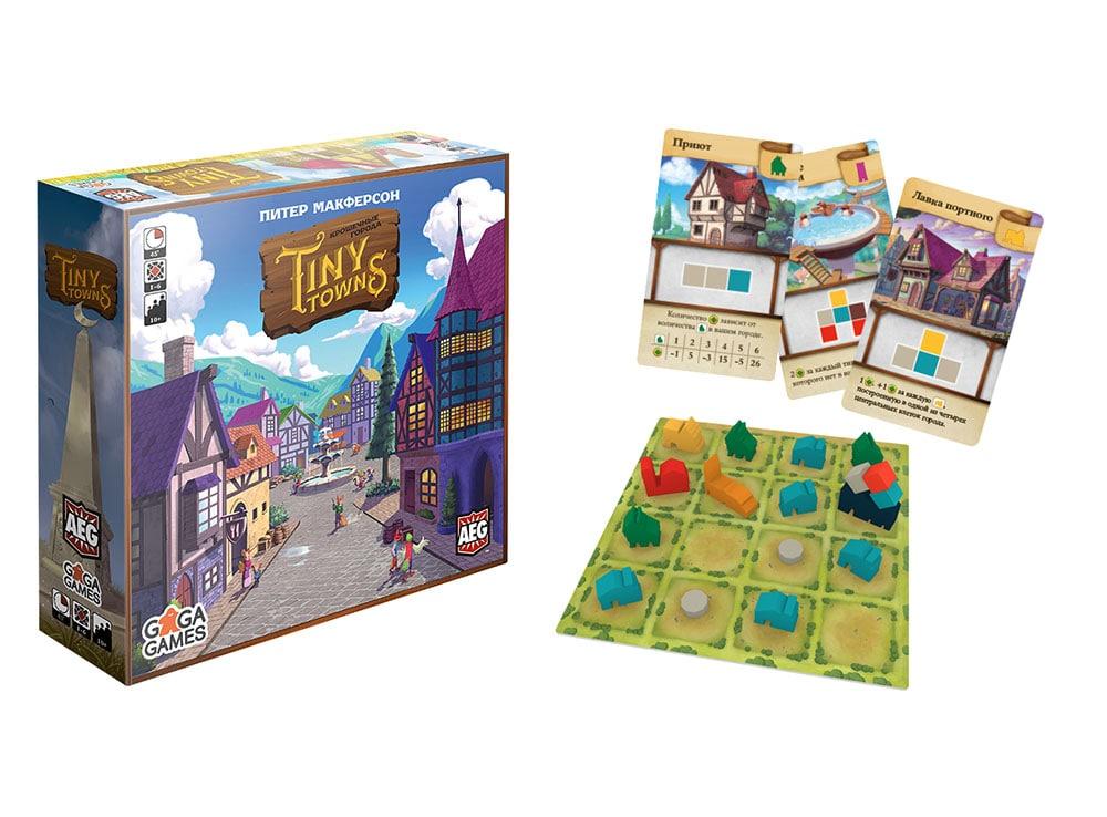 Коробка и компоненты настольной игры Крошечные города