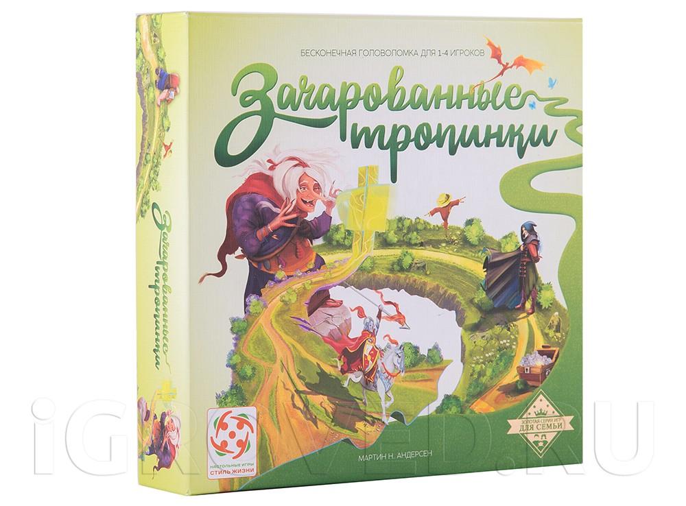 Коробка настольной игры Зачарованные тропинки