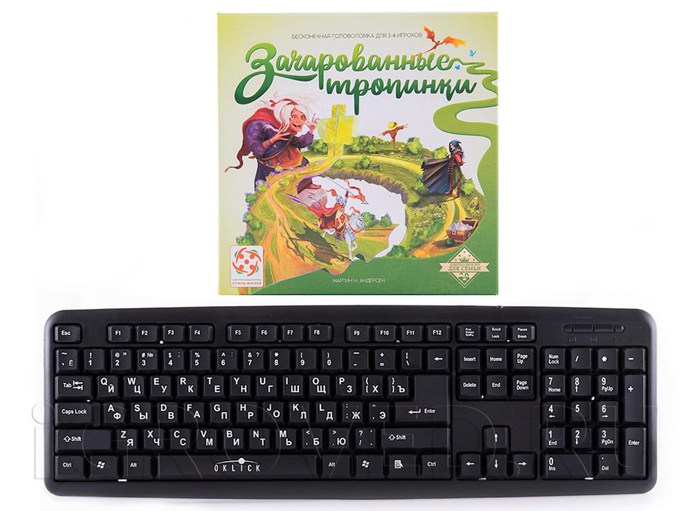 Коробка настольной игры Зачарованные тропинки по сравнению с клавиатурой
