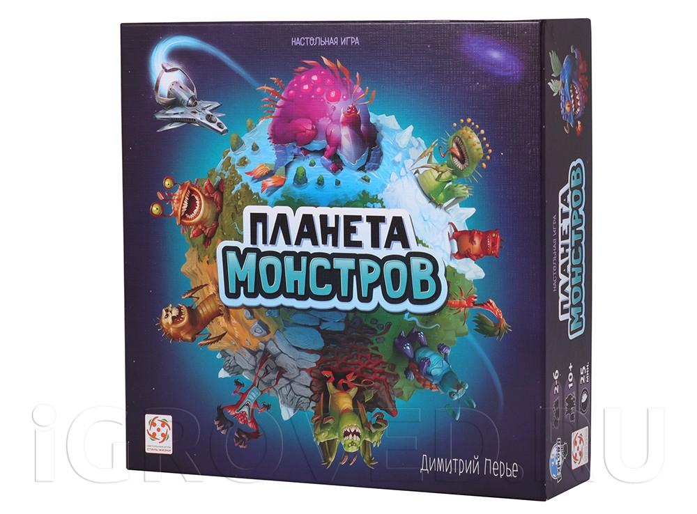 Коробка настольной игры Планета Монстров