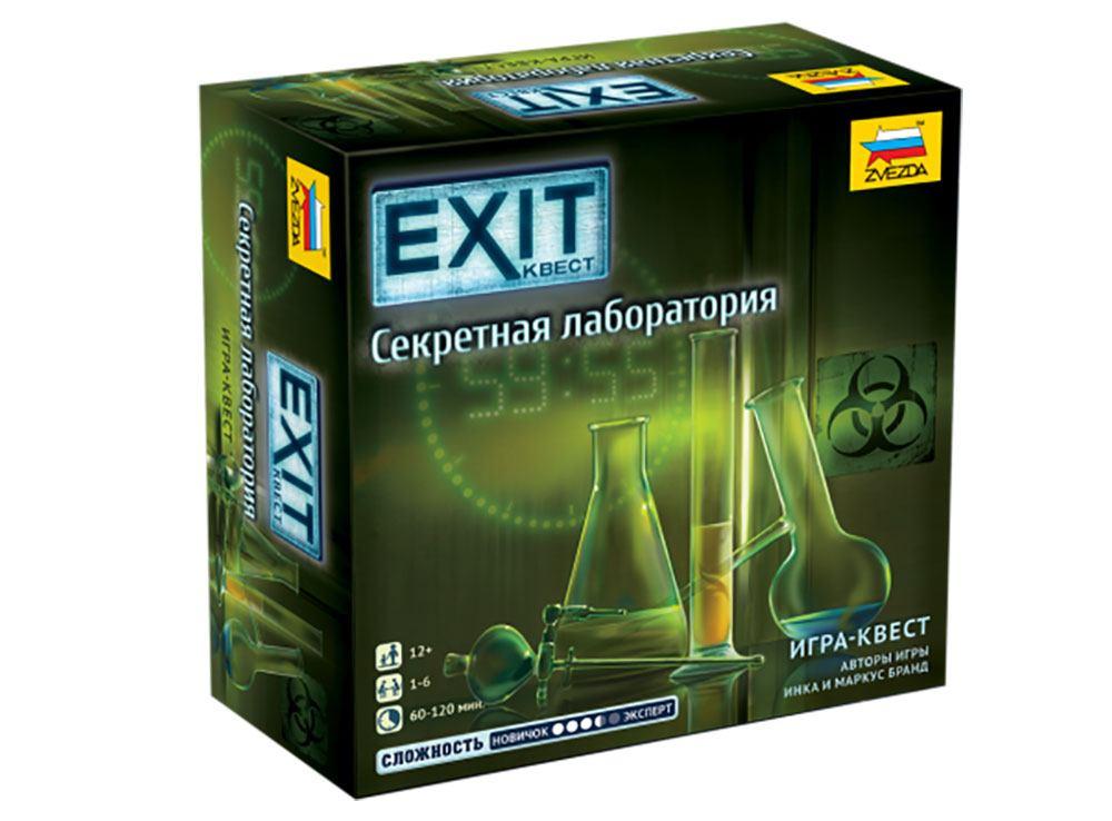Коробка настольной игры Exit. Секретная лаборатория
