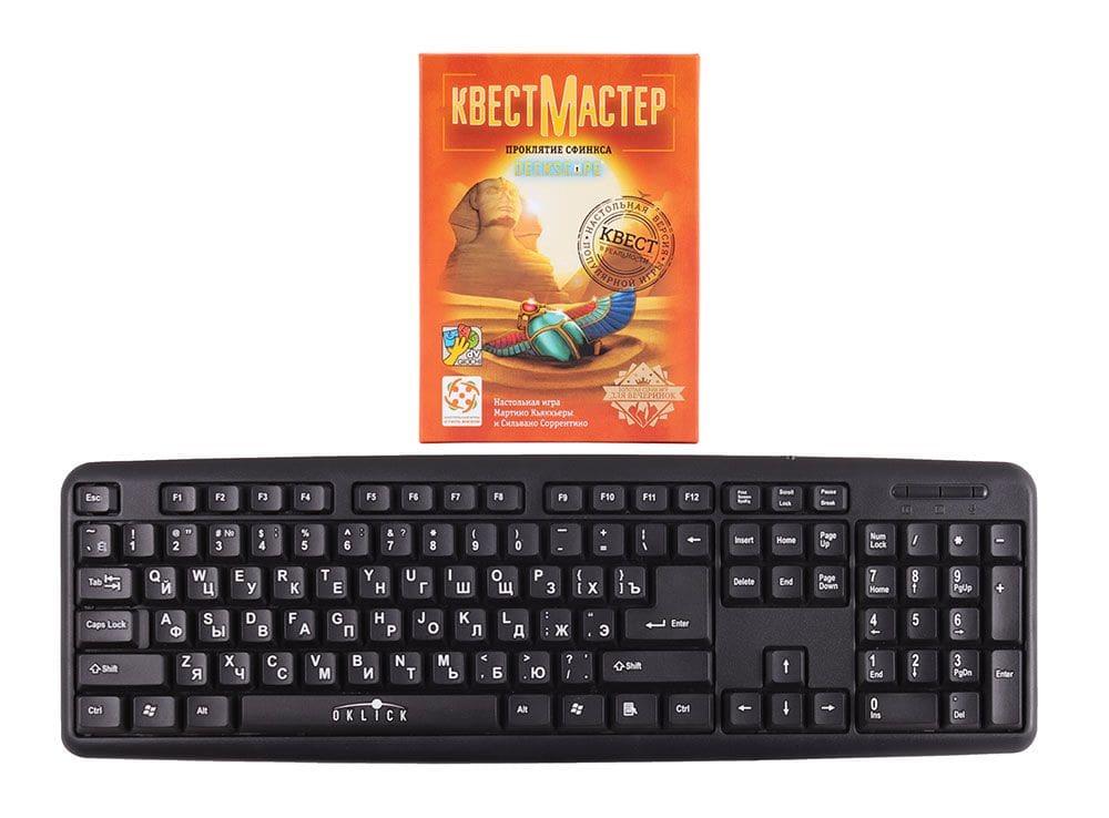 Коробка настольной игры КвестМастер: Проклятие сфинкса в сравнении с клавиатурой