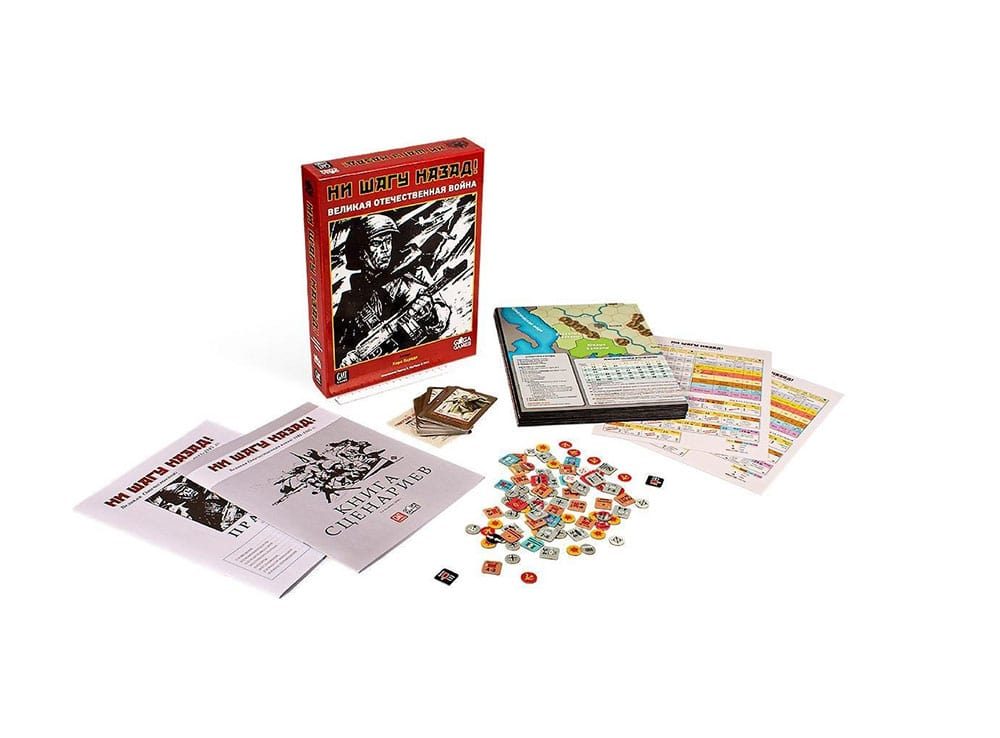 Коробка и компоненты настольной игры Ни шагу назад