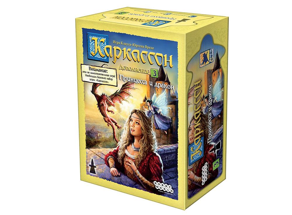 Коробка настольной игры Каркассон: Принцесса и Дракон (The Princess & The Dragon, дополнение)
