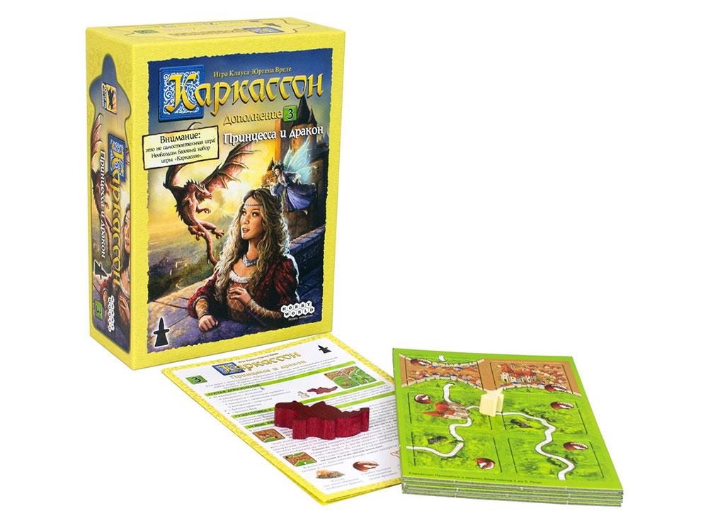 Коробка и компоненты настольной игры Каркассон: Принцесса и Дракон (The Princess & The Dragon, дополнение)