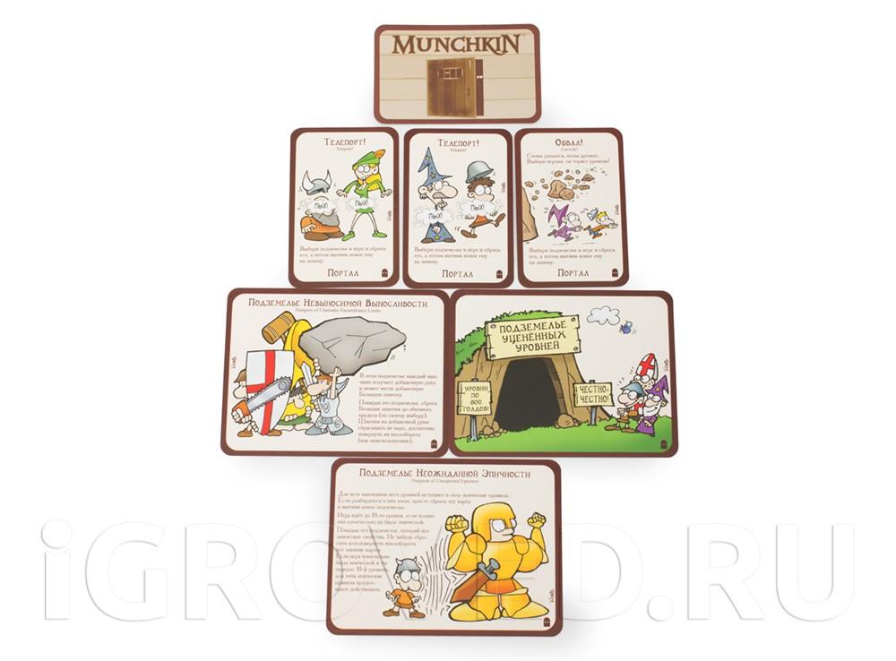 Карточки настольной игры Манчкин 6: Безбашенные Подземелья