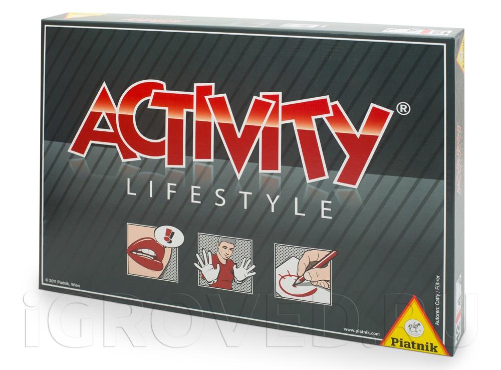 Игра Активити Lifestyle