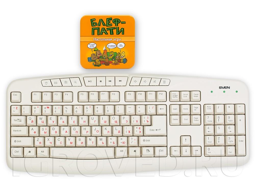Коробка настольной игры Блеф-пати (Bluff party) в сравнении с клавиатурой
