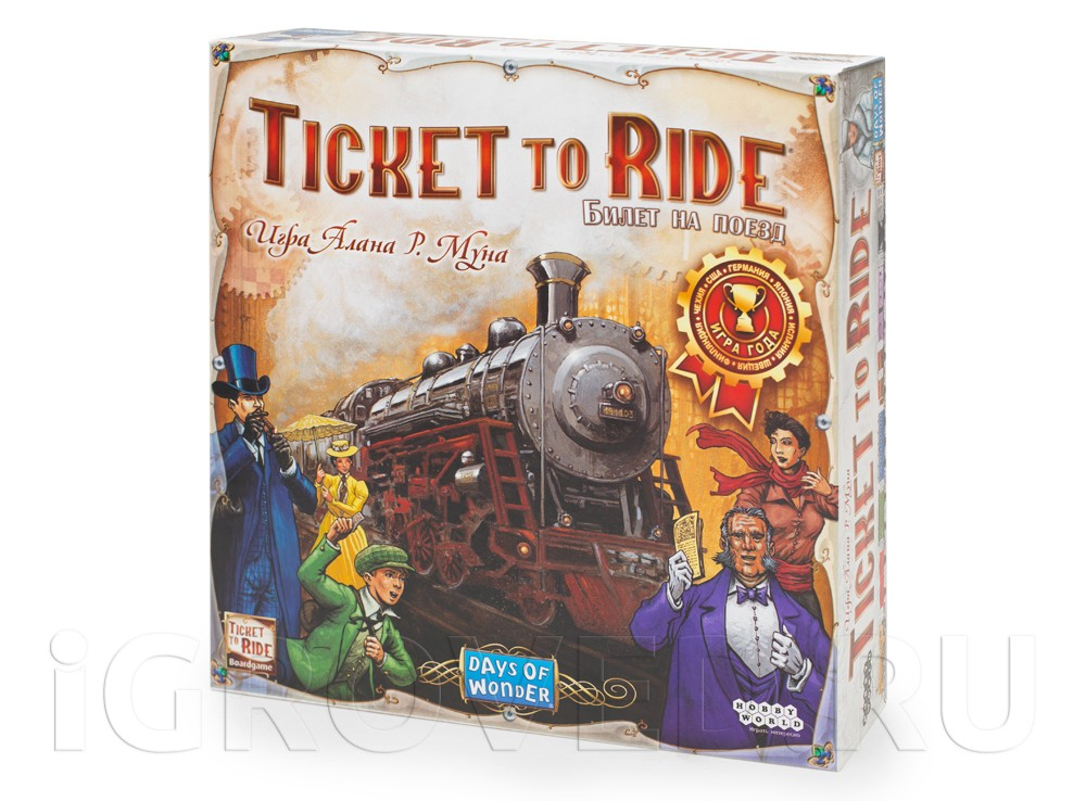 Фрагмент поля. Настольная игра Билет на поезд по Америке (Ticket to Ride)