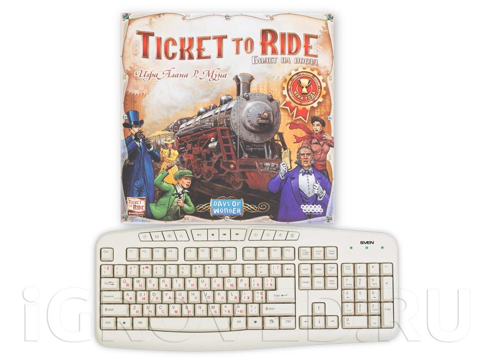 Карты маршрутов. Настольная игра Билет на поезд по Америке (Ticket to Ride)