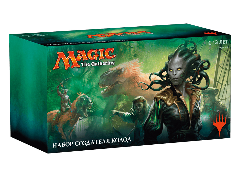 Magic the Gathering: Иксалан набор Deck Builder's Toolkit