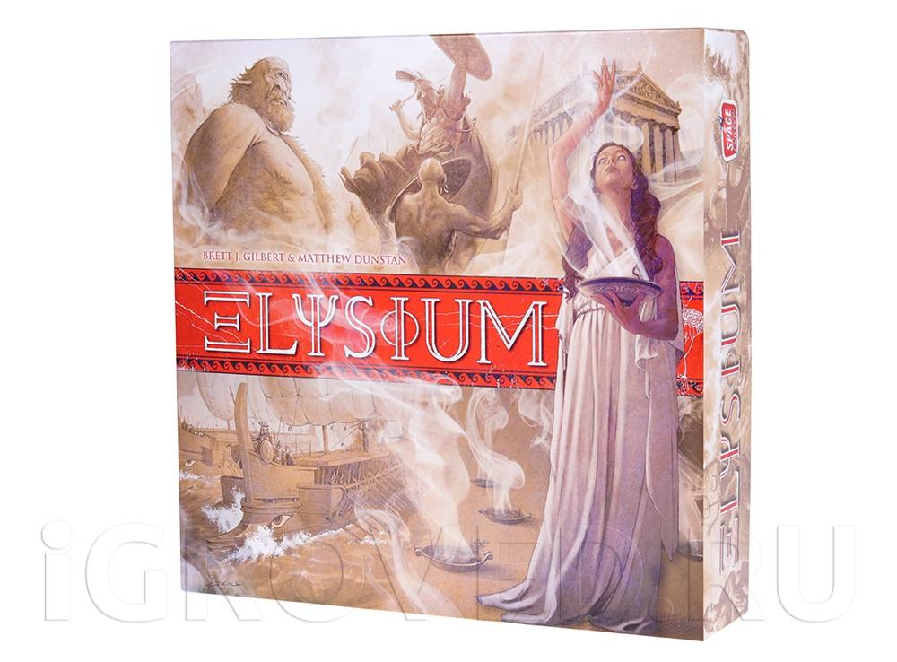 Коробка настольной игры Элизий (Elysium)