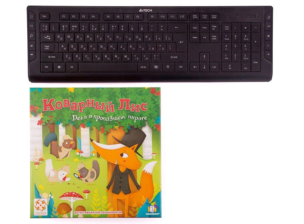 Коробка настольной игры Коварный Лис в сравнении с клавиатурой