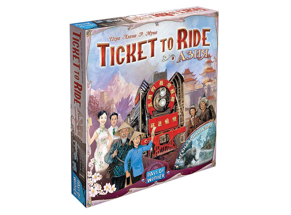 Коробка настольной игры Ticket to Ride: Азия