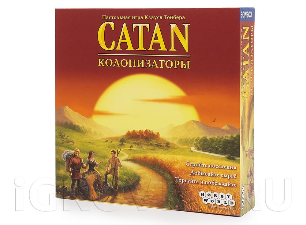 Коробка настольной игру Колонизаторы