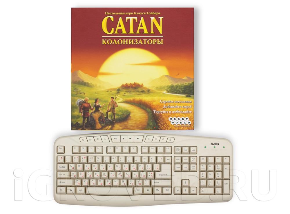 Коробка настольной игру Колонизаторы по сравнению с клавиатурой