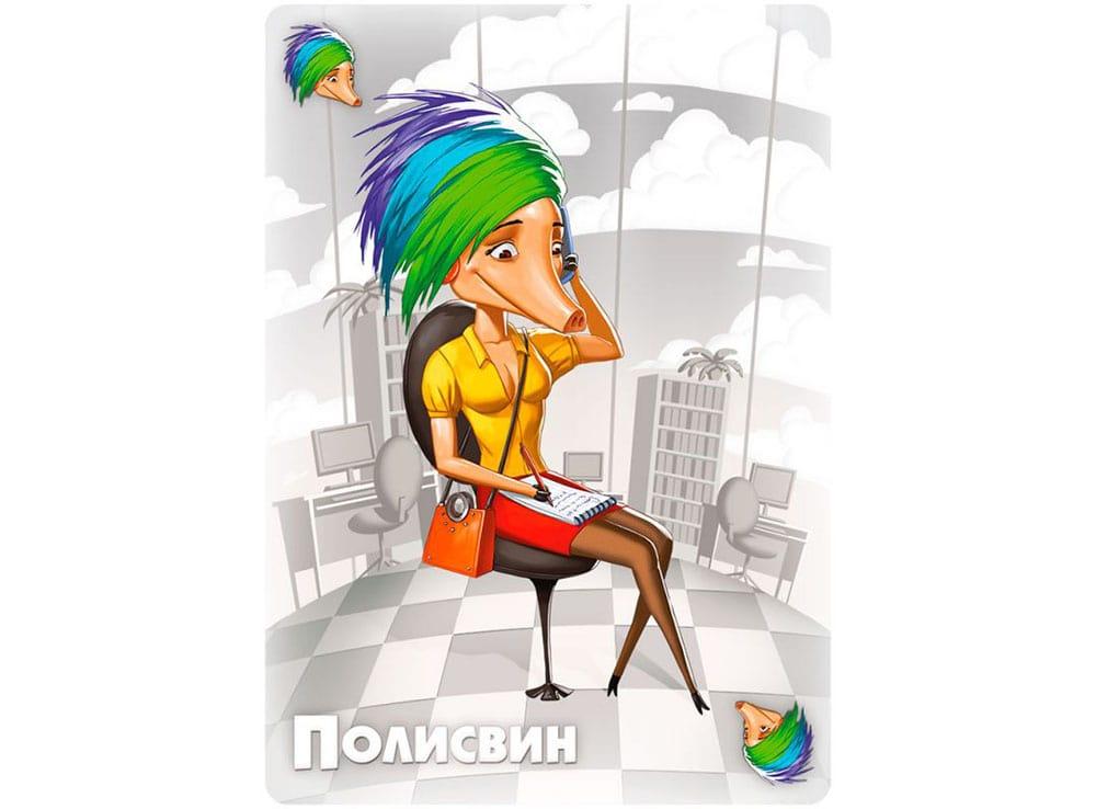 Карточки настольной игры Свинтус