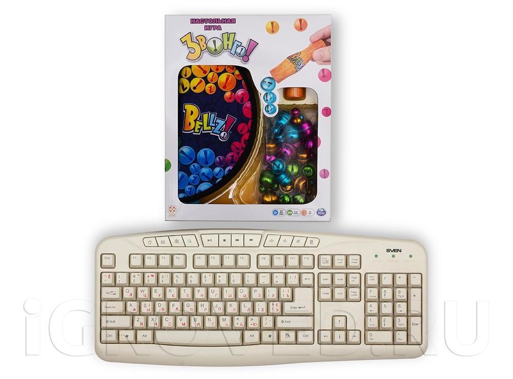 Коробка настольной игры Звонго! по сравнению с клавиатурой.