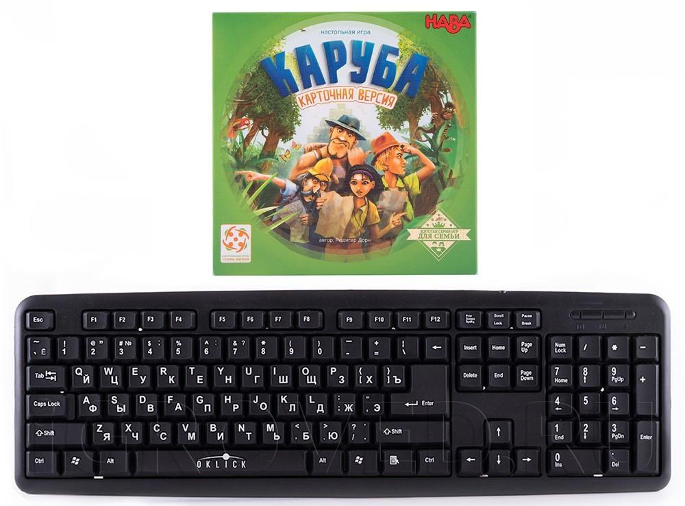 Коробка настольной игры Каруба (карточная версия) в сравнении с клавиатурой