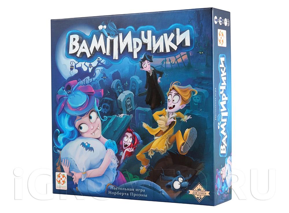 Коробка настольной игры Вампирчики (новый дизайн)