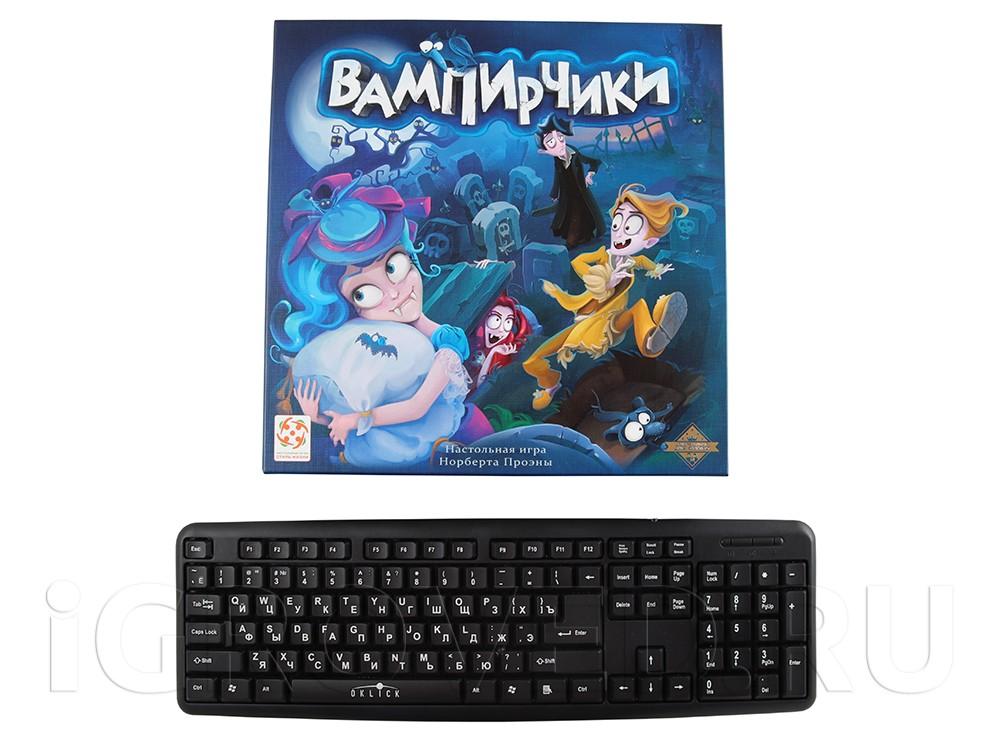 Коробка настольной игры Вампирчики (новый дизайн) в сравнении с клавиатурой