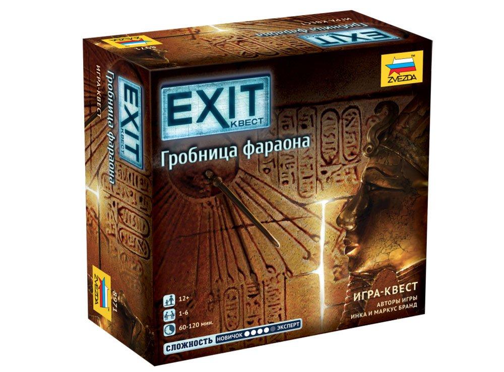 Коробка настольной игры Exit. Гробница фараона