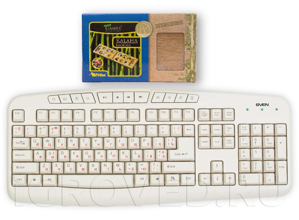 Коробка настольной игры Калах / Манкала дорожная версия в сравнении с клавиатурой