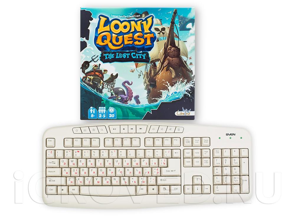 Коробка настольной игры Луни Квест: Затерянный город (Loony Quest: The Lost City, дополнение) в сравнении с клавиатурой