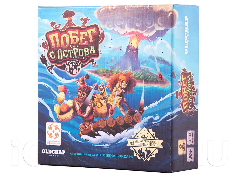 Коробка настольной игры Побег с острова