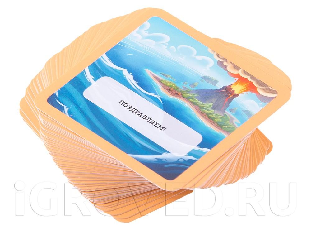 Побег с острова - кооперативная игра в режиме ограниченного времени