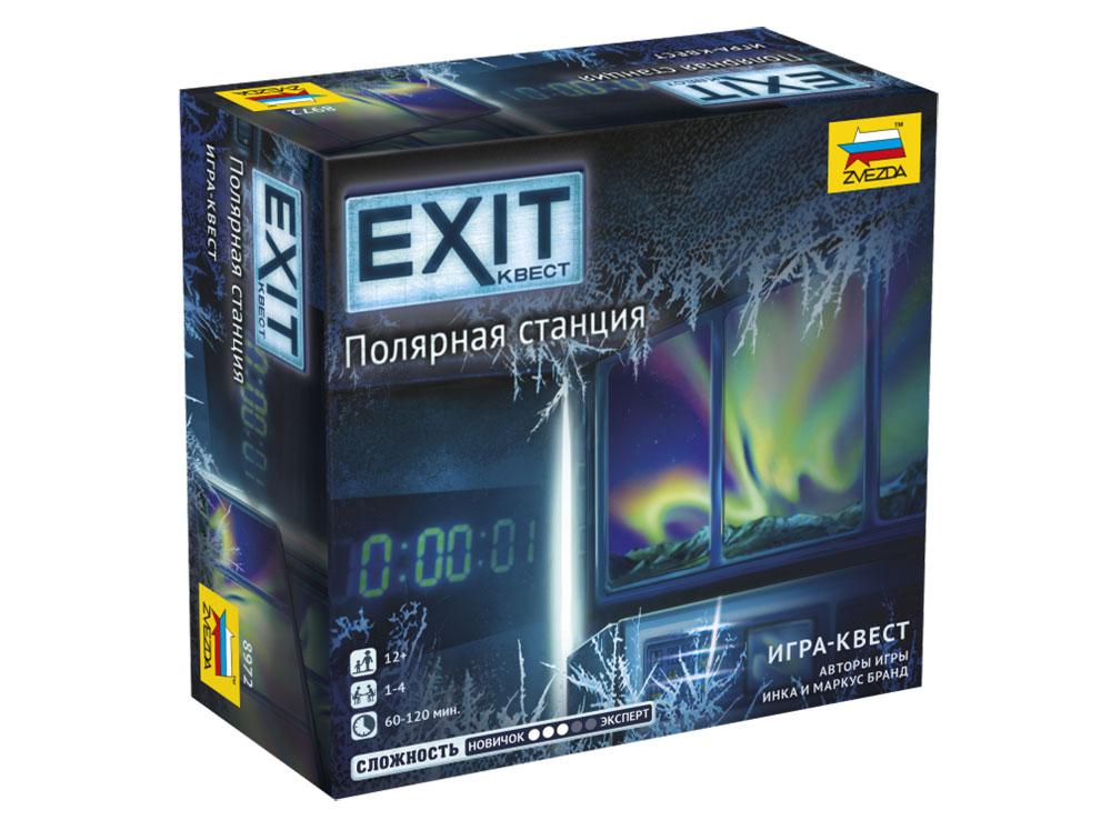 Коробка настольной игры Exit. Полярная станция