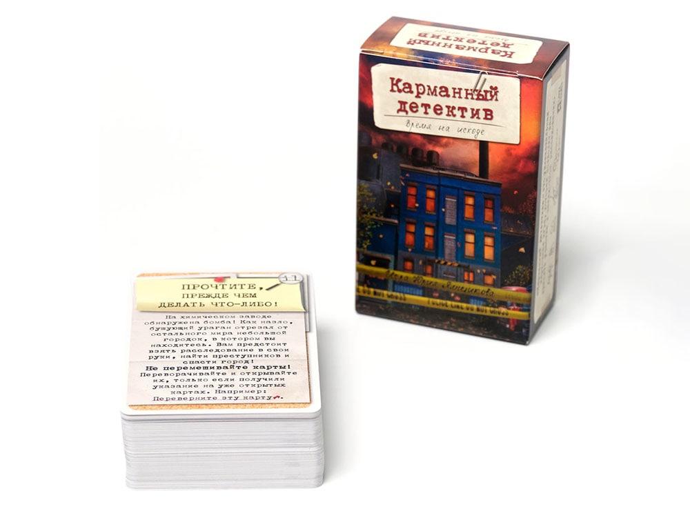 Коробка настольной игры Карманный детектив. Дело 3 Время на исходе