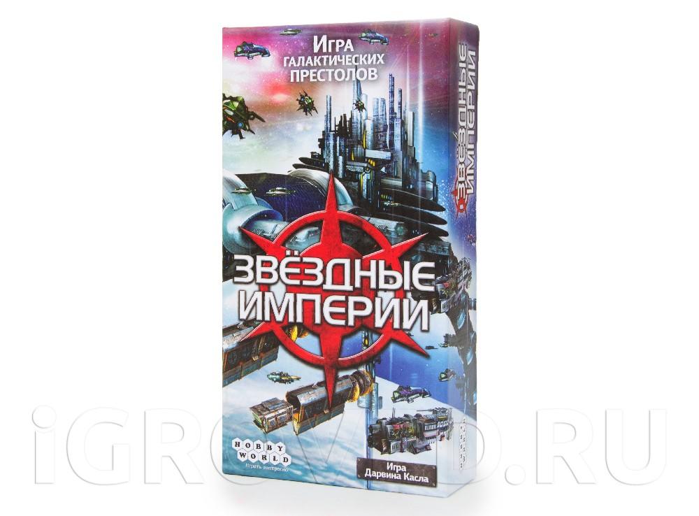 Игра Звёздные империи