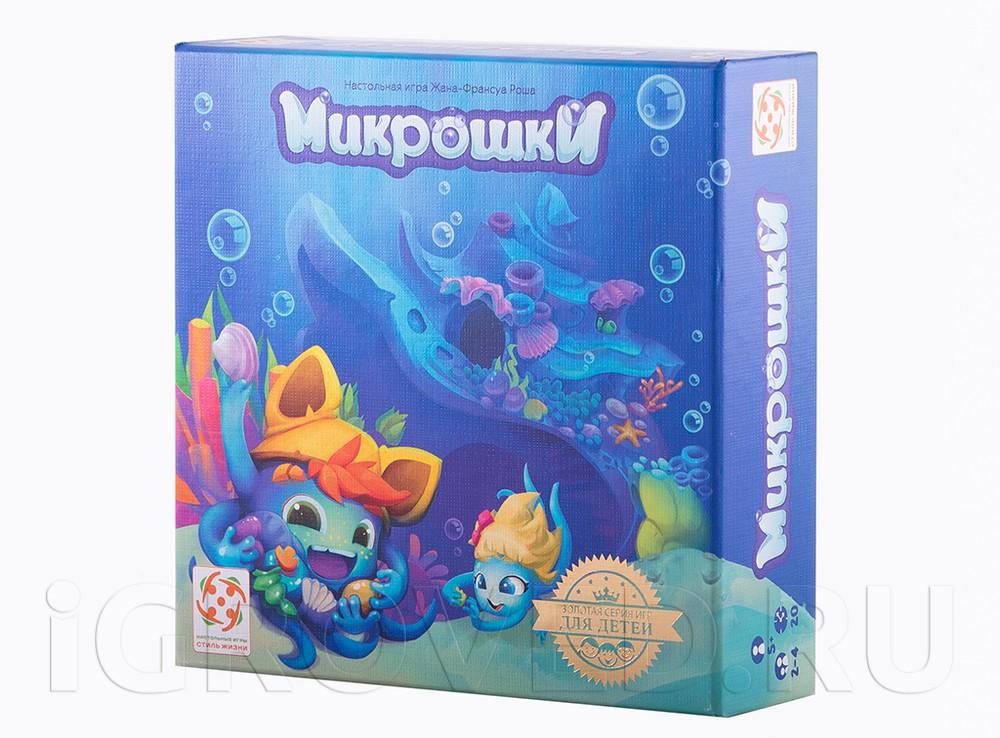 Коробка настольной игры Микрошки