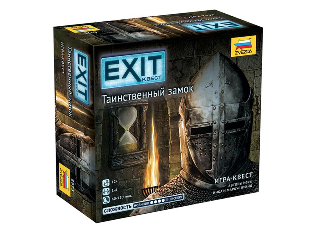 Коробка настольной игры Exit. Таинственный замок