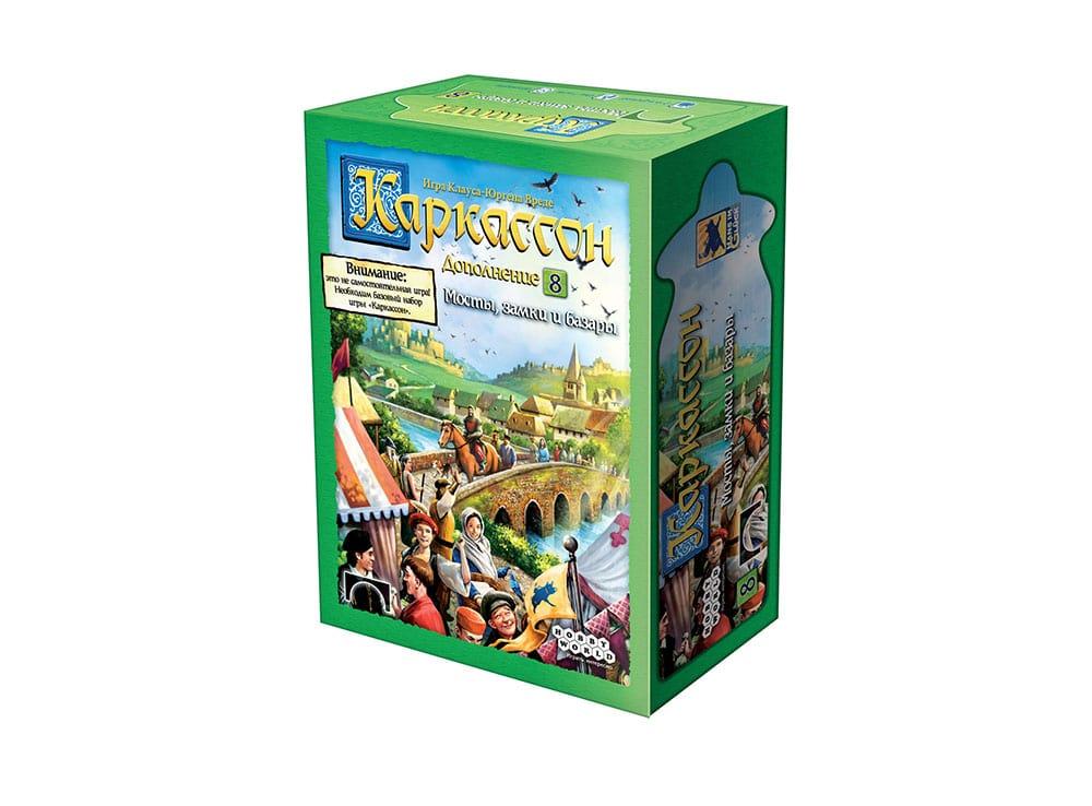 Коробка настольной игры Каркассон. Мосты, замки и базары